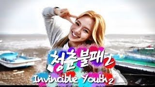 111119 SNSD Sunny VS F(x) Amber Mud Race @ Invincible Youth