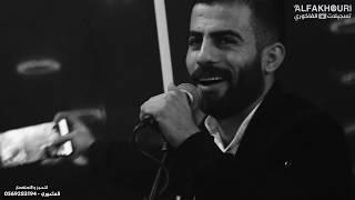 يا حفار احفر قبري - الفنان معن رباع سهرة كوفي شوب ليالي الصفا بيت اولا 2019