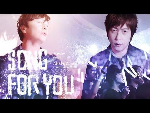 Mayday / Song for you feat. Akihito Okano(PORNOGRAFFITTI)  [MUSIC VIDEO]