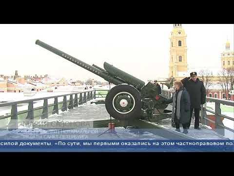 Смотреть фото Сюжет в программе Новости, канал Санкт-Петербург, 11 февраля 2018 новости СПб