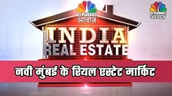 | India Real Estate Guide