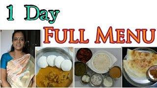 What is my Breakfast, Lunch, Dinner/Full day menu/breakfast recipe/ Lunch recipe/Dinner recipe