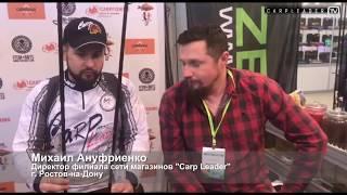 zemex Rampage и Razer, новинки 2018, Попов Сергей. Карплидер