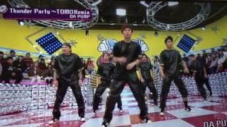 DA PUMPのすごいダンスに注目!!
