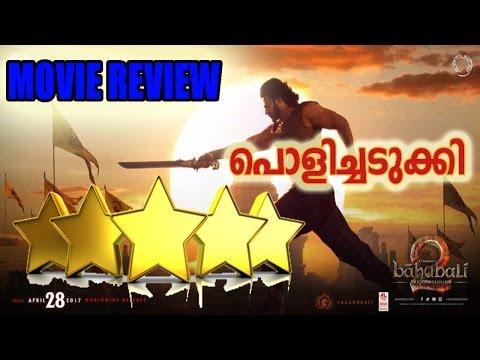 ബാഹുബലി 2 തകർത്തു  |Baahubali 2 : The Conclusion Movie Review