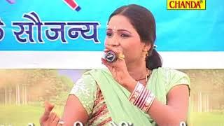 ललिता शर्मा की सबसे हिट रागनी कार्यकर्म || New Haryanvi Ragni  Competition || Chanda Video
