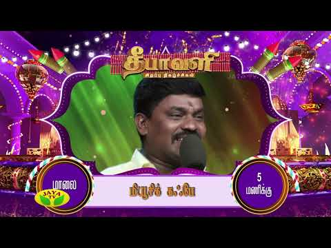 Music Cafe - Diwali Special Programs -...