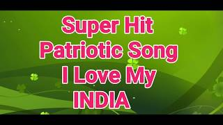 Super hit Patriotic song (I love my India) with lyrics 26 January celebration.