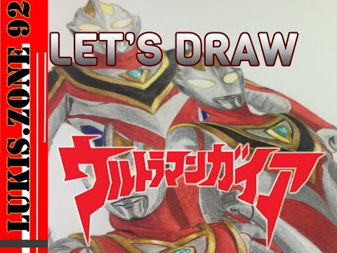 Let's Draw Ultraman Gaia