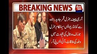 US CENTCOM Delegation Calls On COAS: ISPR