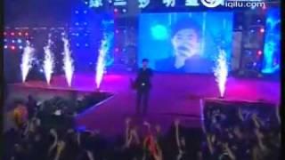 Su You Peng - Lu Lansha Mingxing Concert, Part 2/2 Mp3