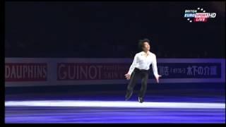 Tatsuki Machida EX 2014 Worlds