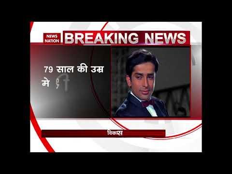 Legendary actor Shashi Kapoor dies at 79 in Mumbai