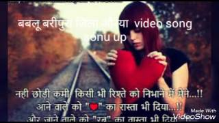 Kise dil ki lage video mp4