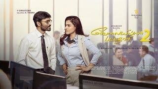 Velaiyilla Pattathari 2 Movie Review - Fulloncinema