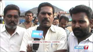 Oddanchatram Vegetable Market faces 4 crore loss on Bakrid | Tamil Nadu | News7 Tamil