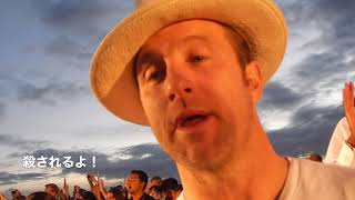 マホモリティリポート:海外ドラマ「HAWAII FIVE-0」シーズン8 Sunset On The Beach2017