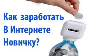 Заработок в социальных сетях vktarget.ru