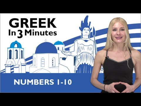 Learn Greek - Greek in Three Minutes - Numbers 1-10