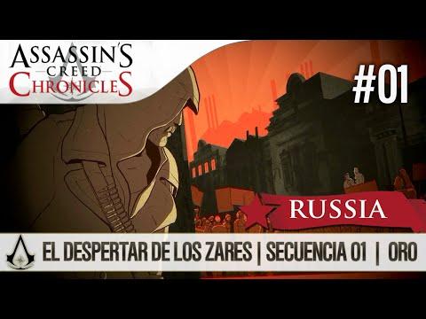 Assassin's Creed Chronicles Russia | Walkthrough Español Guía | El despertar de los Zares|Oculto/Oro