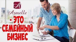 Armelle - это семейный бизнес. Наши секреты вкусного абрикосового варенья. Олеся Селезнева