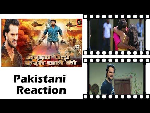 Pakistani React | Kasam Paida Karne Wale...