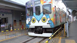 伊賀鉄道 Part5
