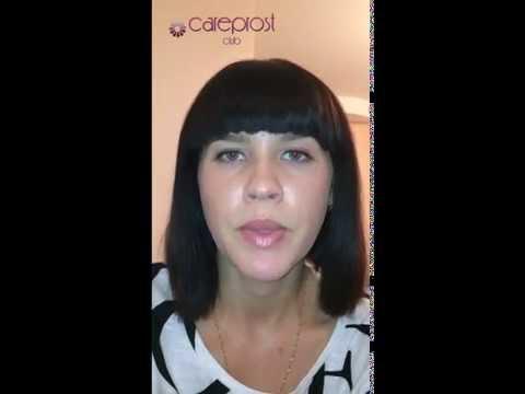 Отзыв о средстве карепрост (Careprost)