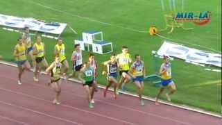 1500м Мужчины - Чемпионат Украины 2012 - Ялта - MIR-LA.com