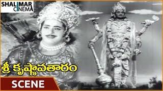 Video Sri Krishnavataram Movie || NTR Geethopadesam To Ramakrishna || NTR, Devika || Shalimarcinema download MP3, 3GP, MP4, WEBM, AVI, FLV November 2017