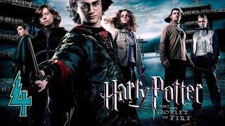 Гарри Поттер и Кубок огня прохождение на геймпаде PS2-версия часть  4 Запретный лес и дракон