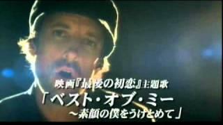 ベスト・オブ・ミー~ベスト・オブ・ダニエル・パウター』 2010/12/8発...