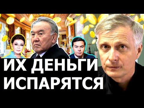 Манёвр по отъёму денег у кланово-корпоративных группировок. Валерий Пякин.
