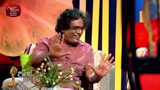 2020-06-18 | අපේ සිංදුව | Ape Sinduwa | Programme 10 | Rupavahini Thumbnail