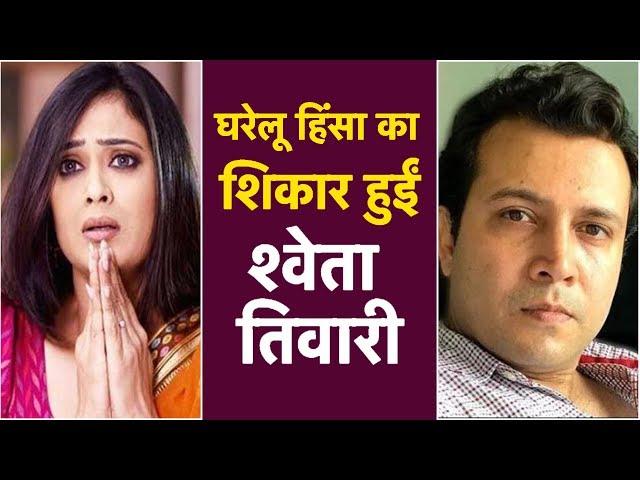 Shweta Tiwari Controversy related to Abhinav Kohli। Raja Chaudhary। Manoj Tiwari