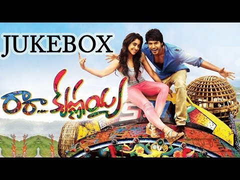 Ra Ra Krishnayya (రా రా కృష్ణయ్య) Movie Full Songs || Jukebox || Sundeep Kishan, Regina Cassandra