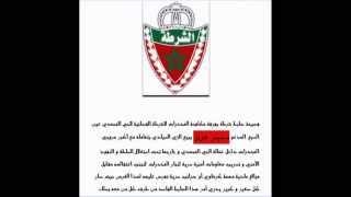 فضيحة سمير عزيز ضابط الشرطة القضائية بفرقة مكافحة المخدرات للحي المحمدي عين السبع