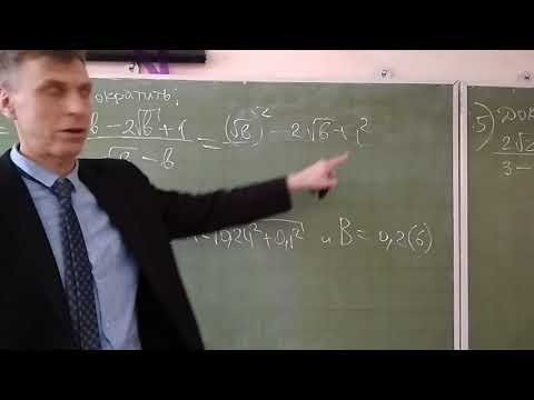 Квадратные корни Контрольная работа по квадратным корням