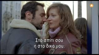 «PARIS», την Κυριακή 31/07/2016, 22:00 στην ΕΡΤ3 (trailer)