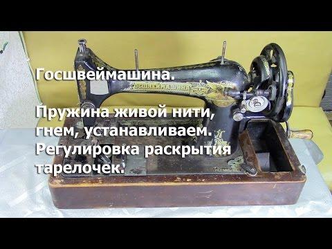 Ремонт швейных машин («ВЕРИТАС» 8014-35 КЛ.)