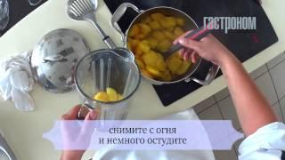 видео Абрикосовое варенье, абрикосовый джем на Gastronom.ru