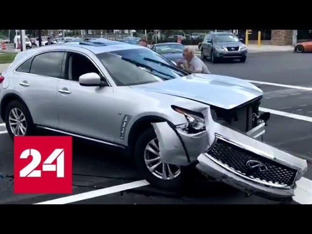 Русскоговорящий водитель под наркотиками устроил погром в Майами - Россия 24