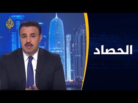 الحصاد- السودان.. اعتصام مستمر وترقب لتشكيل مجلس حكم مدني  - نشر قبل 5 ساعة