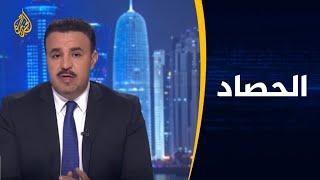 🇸🇩 الحصاد - السودان.. اعتصام مستمر وترقب لتشكيل مجلس حكم مدني