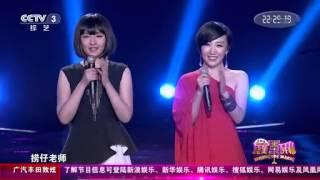 孟楠、乌拉多恩《将爱》  完美星开幕 20140913 高清