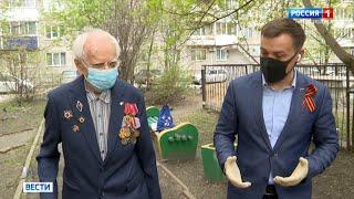 Новосибирске ветераны Великой Отечественной получают первые поздравления