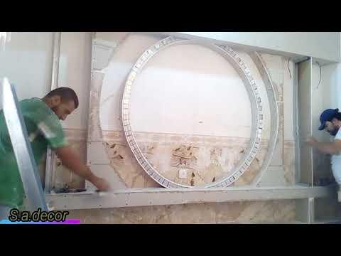Placoplatre Decoration Realiser Un Meuble Tv Un Meuble Tv Placo