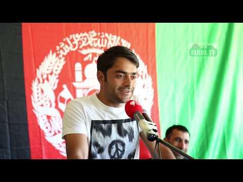 Rashid Khan Arman attended Afghan Event in Australia
