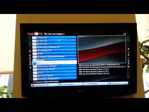 Aura HD Plus портал STALKER