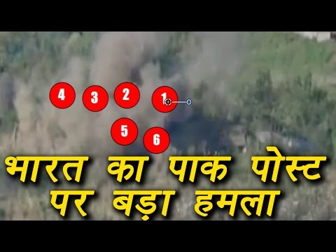 Indian Army destroyed Pakistani posts in Nowshera, Jammu and Kashmir; Watch Video | वनइंडिया हिंदी